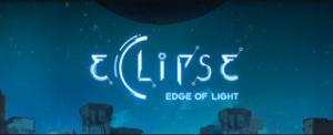 エクリプス :光の果て