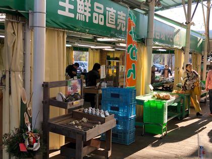 談合坂サービスエリア上りの野菜売り場