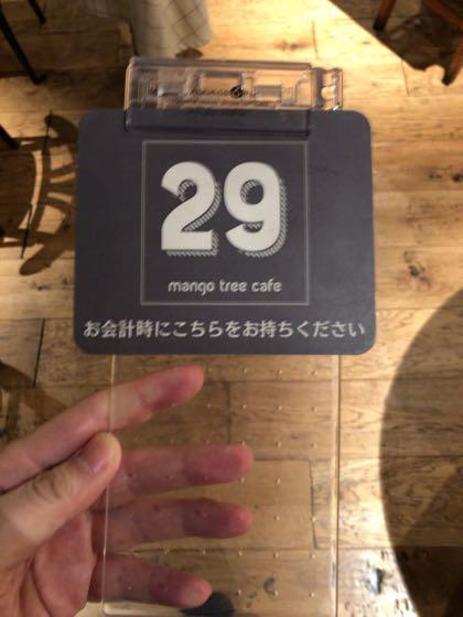 マンゴツリーカフェ池袋店 精算用番号札