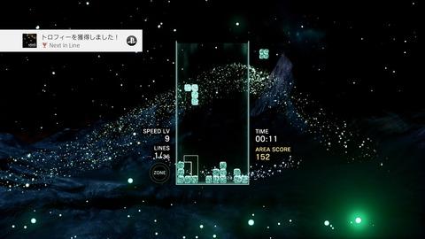 テトリスエフェクト ゲーム画面