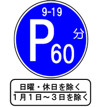 hyoshiki1